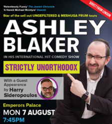 UnOrthodox: Ashley Blaker and Stanley Seeff on being Jewish