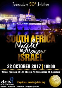 Jerusalem 50th Jubilee, night to honour Israel @ Fountain of life church
