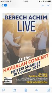 HAVDALAH Concert @ Sand ton Shul Hall