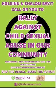 Koleinu and Shalom Bayit are holding a community rally against child sexual abuse