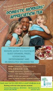 The Union of Jewish Women will be hosting its fabulous Domestic Workers again @ Waverley Sports Club