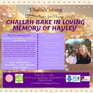 Challah bake in loving memory of Hayley @ Waverley Shul