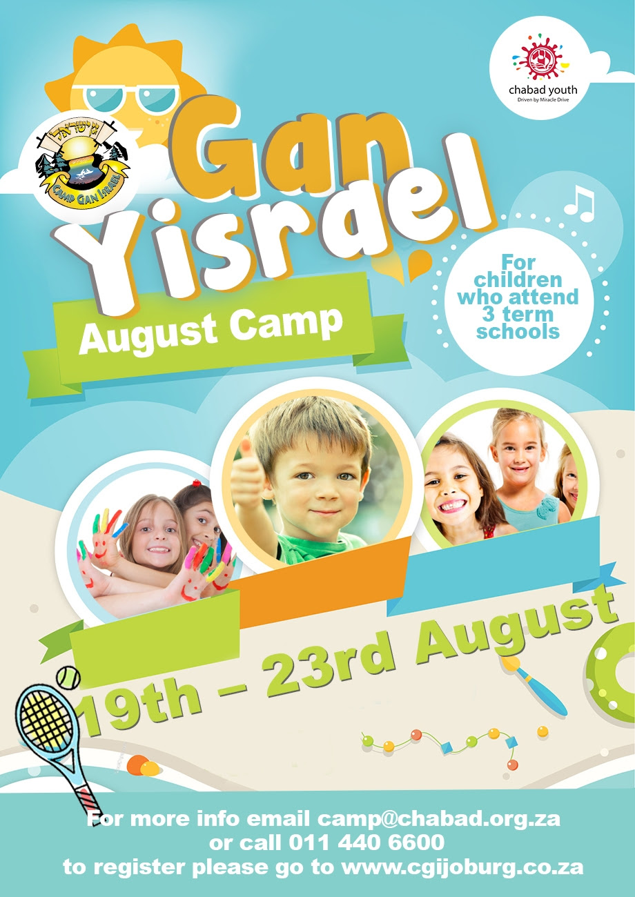 Camp Gan Yisrael