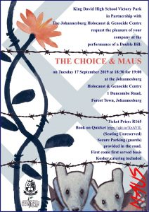 King David Victory Park & the Holocaust center : The choice &Maus @ Johannesburg Holocaust and genocide Center