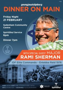 Dinner on Main with special guest Major Rami Sherman @ Sydenham Community Center