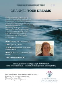The Jewish Women's Benevolent is hosting Kiki Marks @ Linksfield shul
