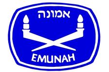 Emunah-b6ad41f915fe07021a6dd4cf2f930418