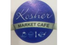 Kosher-Market-Cafe-fa1c836c1681db45d825ed0c1dbf54cf